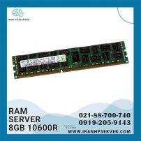 رم سرور 8GB DDR3 10600R