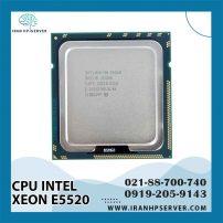 سی پی یو اینتل Xeon E5520