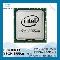 سی پی یو اینتل Xeon E5530